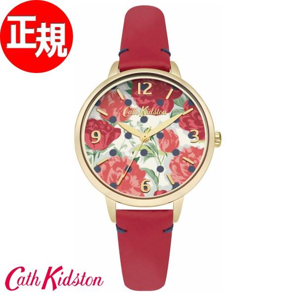 キャスキッドソン Cath Kidston 腕時計 レディース ピオニースポットレッド CKL031R