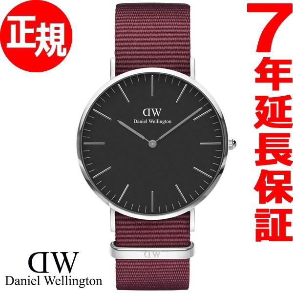 ダニエルウェリントン Daniel Wellington 腕時計 メンズ レディース クラッシック ロゼリン シルバー 40mm DW00100270【2018 新作】