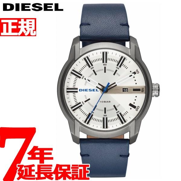 ディーゼル DIESEL 腕時計 メンズ アームバー ARMBAR DZ1866【2018 新作】