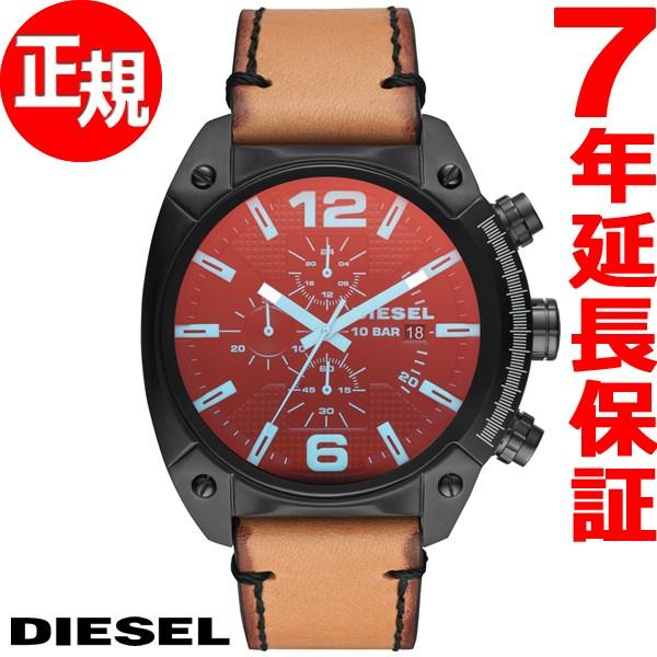 ディーゼル DIESEL 腕時計 メンズ オーバーフロー OVERFLOW クロノグラフ DZ4482【2018 新作】