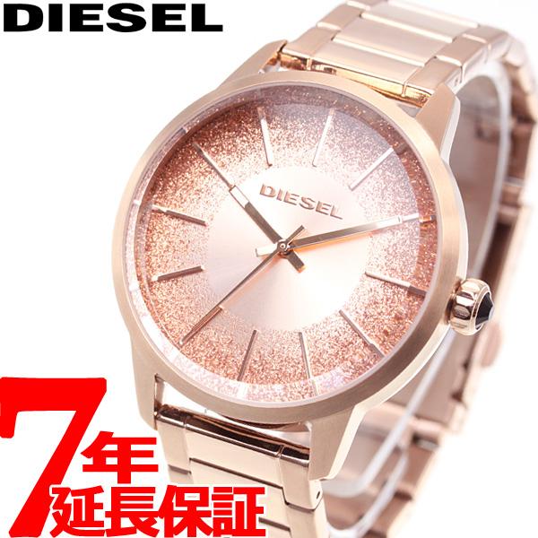 ディーゼル DIESEL 腕時計 レディース CASTILIA DZ5567【2018 新作】
