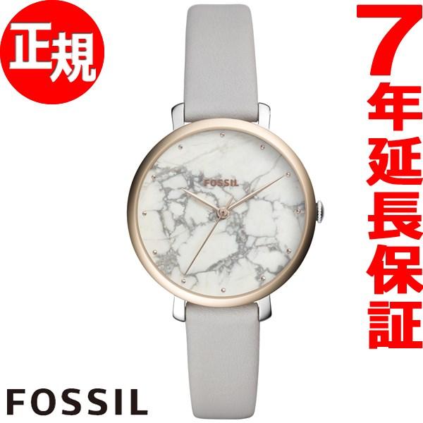 フォッシル FOSSIL 腕時計 レディース ジャクリーン JACQUELINE ES4377【2018 新作】