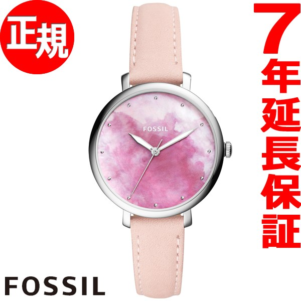 フォッシル FOSSIL 腕時計 レディース ジャクリーン JACQUELINE ES4385【2018 新作】