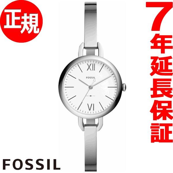 フォッシル FOSSIL 腕時計 レディース ANNETTE ES4390【2018 新作】