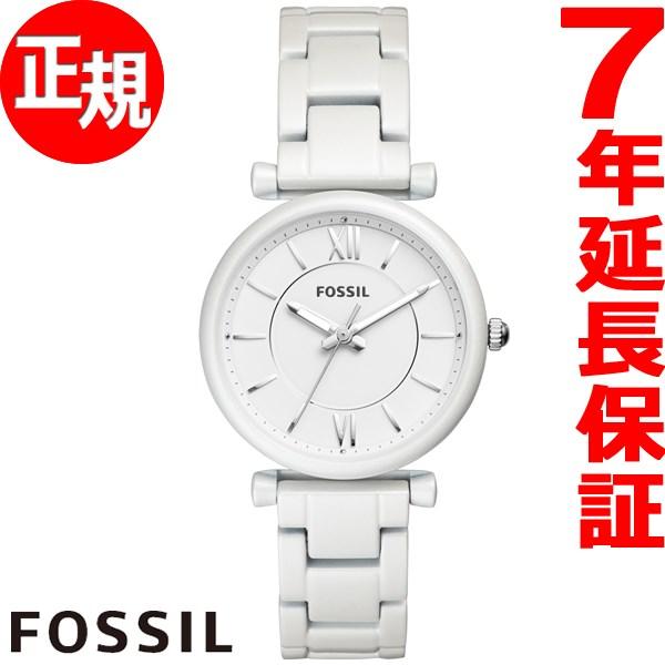 フォッシル FOSSIL 腕時計 レディース カーリー CARLIE ES4401【2018 新作】