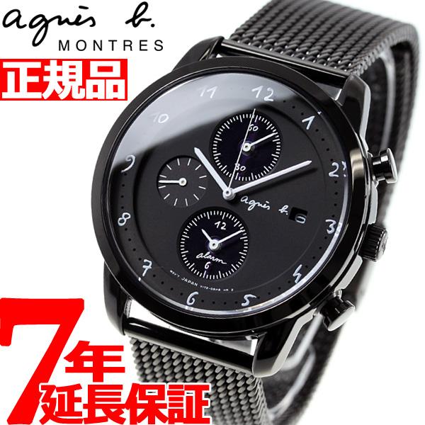 アニエスベー 時計 メンズ クロノグラフ ソーラー 腕時計 agnes b. マルチェロ Marcello FBRD943【2018 新作】