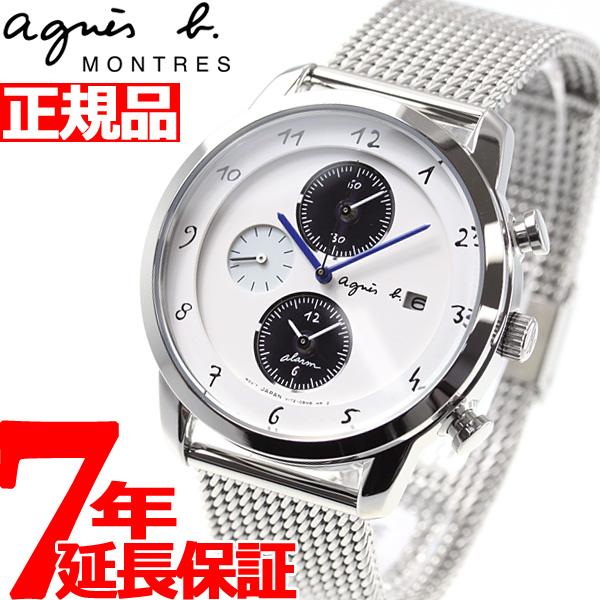 f5fb9b93cc アニエスベー 時計 メンズ クロノグラフ ソーラー 腕時計 agnes b. マルチェロ Marcello FBRD944【2018 新作
