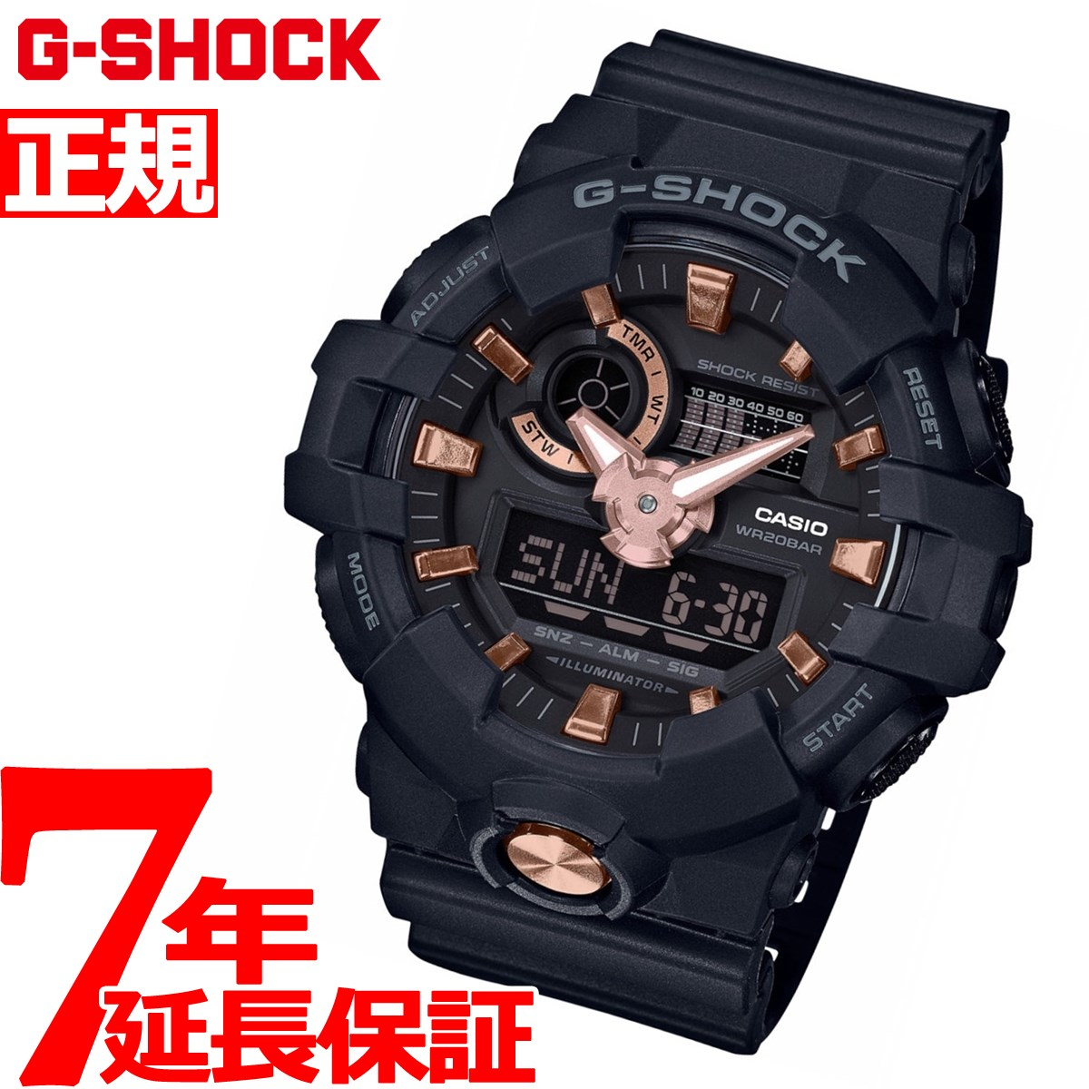 G-SHOCK アナデジ メンズ 腕時計 BLACK & GOLD CASIO GA-710B-1A4JF【2018 新作】