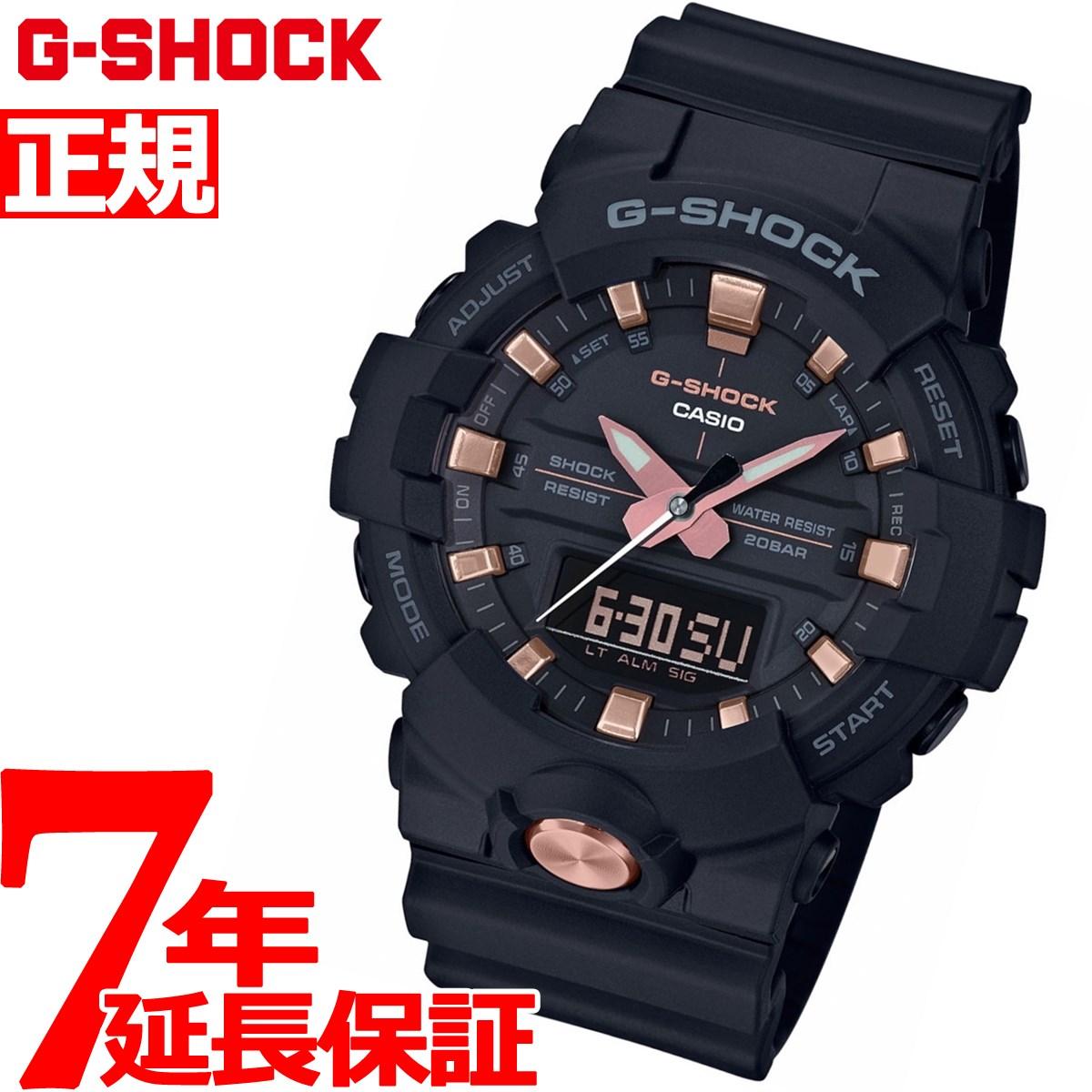 G-SHOCK アナデジ メンズ 腕時計 BLACK & GOLD CASIO GA-810B-1A4JF【2018 新作】