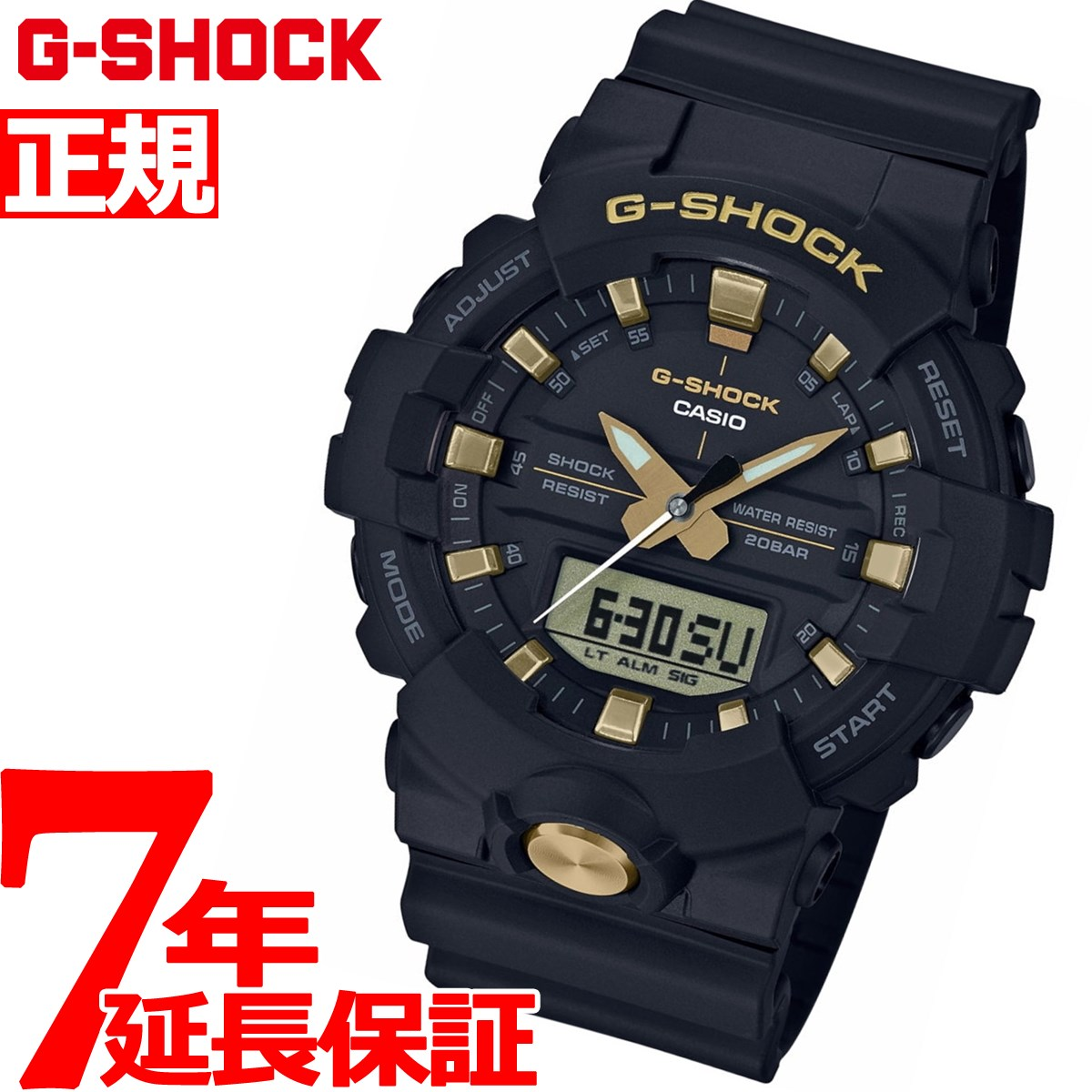 G-SHOCK アナデジ メンズ 腕時計 BLACK & GOLD CASIO GA-810B-1A9JF【2018 新作】