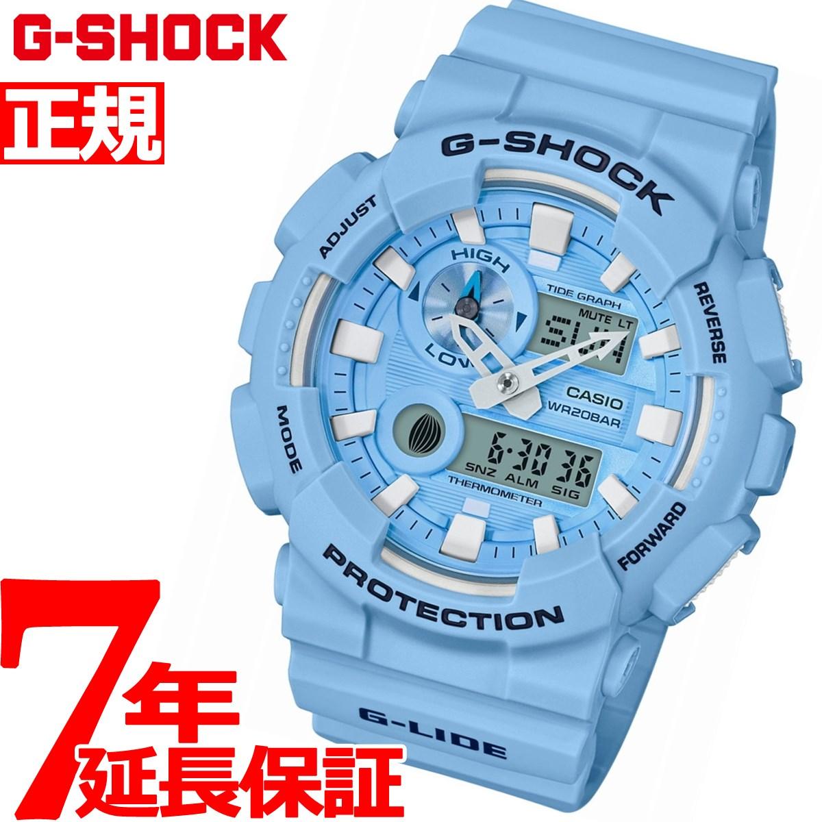 G-SHOCK カシオ G-LIDE Gショック Gライド 腕時計 メンズ CASIO GAX-100CSA-2AJF【2018 新作】