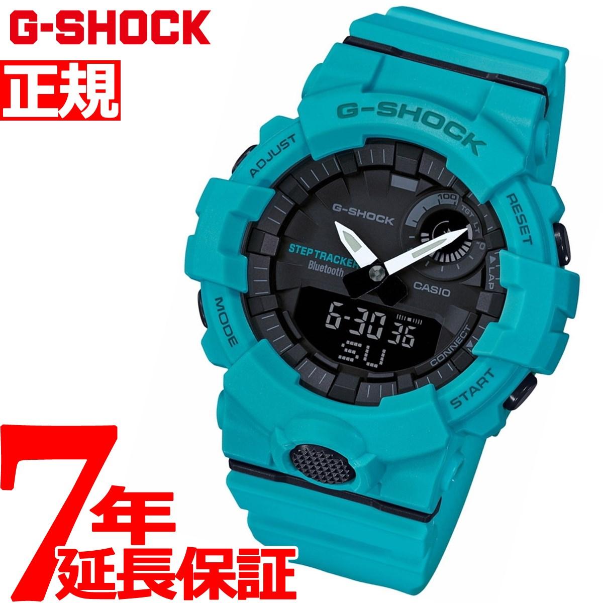 G-SHOCK G-SQUAD カシオ Gショック ジースクワッド CASIO 腕時計 メンズ GBA-800-2A2JF【2018 新作】