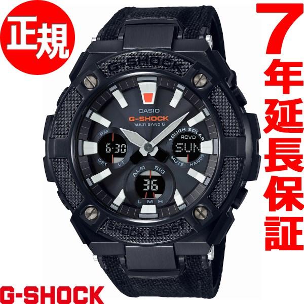 G-SHOCK 電波 ソーラー 電波時計 G-STEEL カシオ Gショック Gスチール CASIO 腕時計 メンズ タフソーラー GST-W130BC-1AJF【2018 新作】