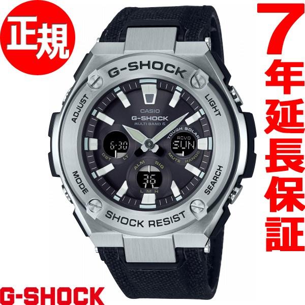 G-SHOCK 電波 ソーラー 電波時計 G-STEEL カシオ Gショック Gスチール CASIO 腕時計 メンズ タフソーラー GST-W330C-1AJF【2018 新作】
