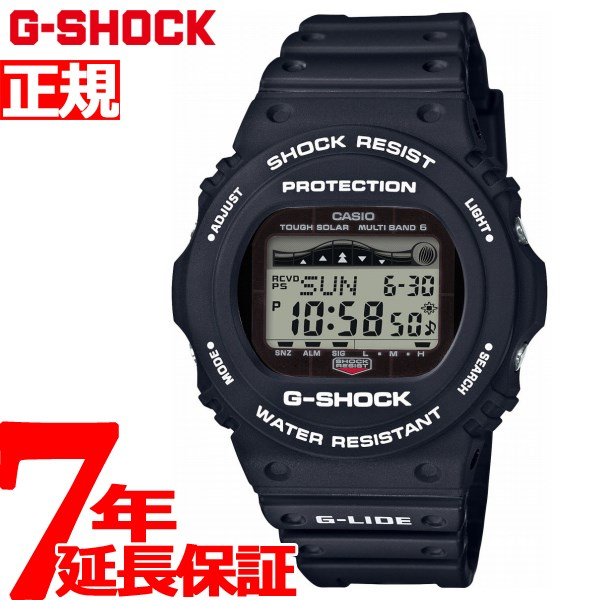 【SHOP OF THE YEAR 2018 受賞】G-SHOCK 電波 ソーラー 電波時計 ブラック カシオ Gショック G-LIDE 腕時計 メンズ CASIO GWX-5700CS-1JF【2018 新作】