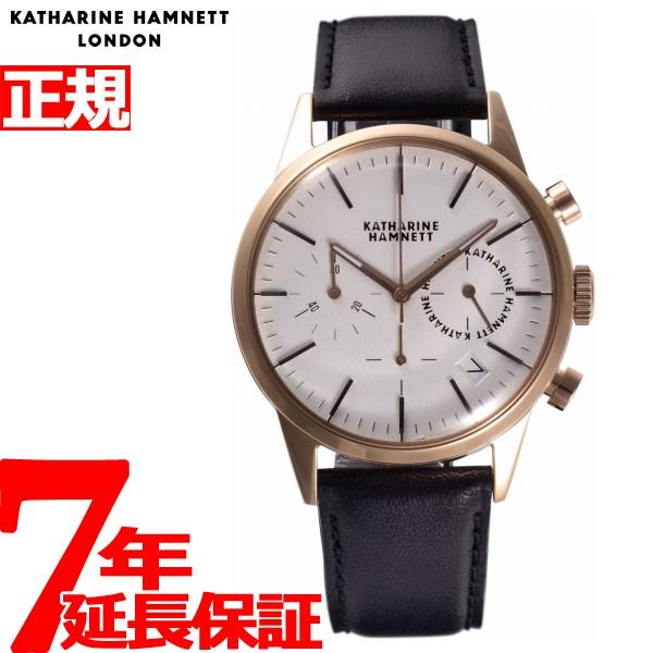 【お買い物マラソンは当店がお得♪本日20より!】キャサリンハムネット KATHARINE HAMNETT 腕時計 メンズ クロノグラフ 6 CHRONOGRAPH VI KH27H5-14