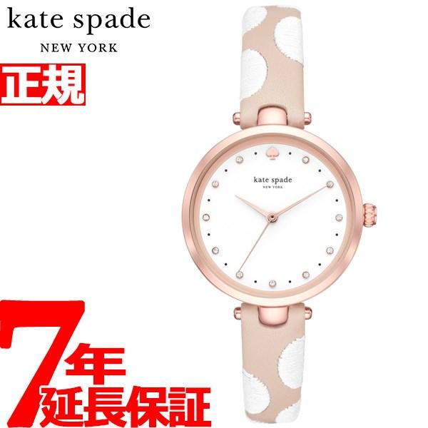【お買い物マラソンは当店がお得♪本日20より!】ケイトスペード ニューヨーク kate spade new york 腕時計 レディース ホーランド HOLLAND KSW1450【2018 新作】