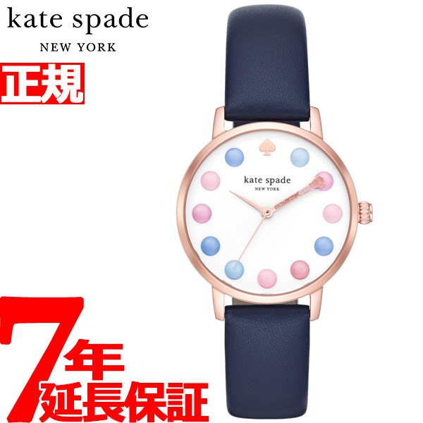 ケイトスペード ニューヨーク kate spade new york 腕時計 レディース メトロ METRO KSW1454【2018 新作】