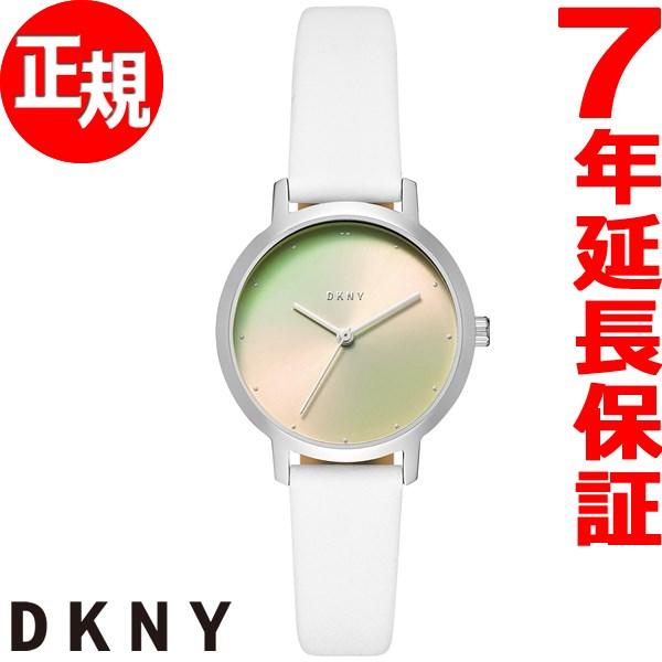 DKNY 腕時計 レディース モダニスト THE MODERNIST NY2738【2018 新作】
