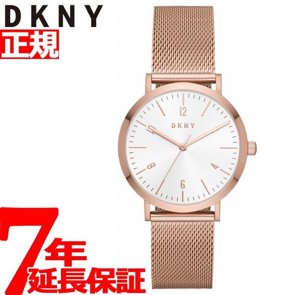 DKNY 腕時計 レディース ミネッタ MINETTA NY2743【2018 新作】