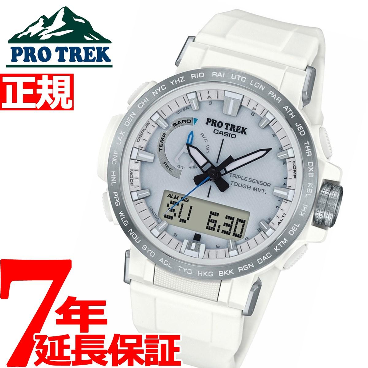 カシオ プロトレック CASIO PRO TREK 電波 ソーラー 電波時計 腕時計 メンズ タフソーラー Climber Line PRW-60-7AJF【2018 新作】