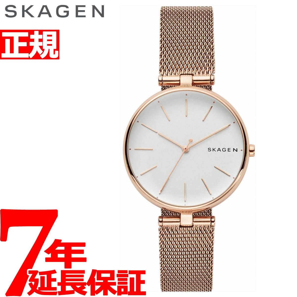 スカーゲン SKAGEN 腕時計 レディース シグネチャー SIGNATUR T-BAR SKW2709【2018 新作】