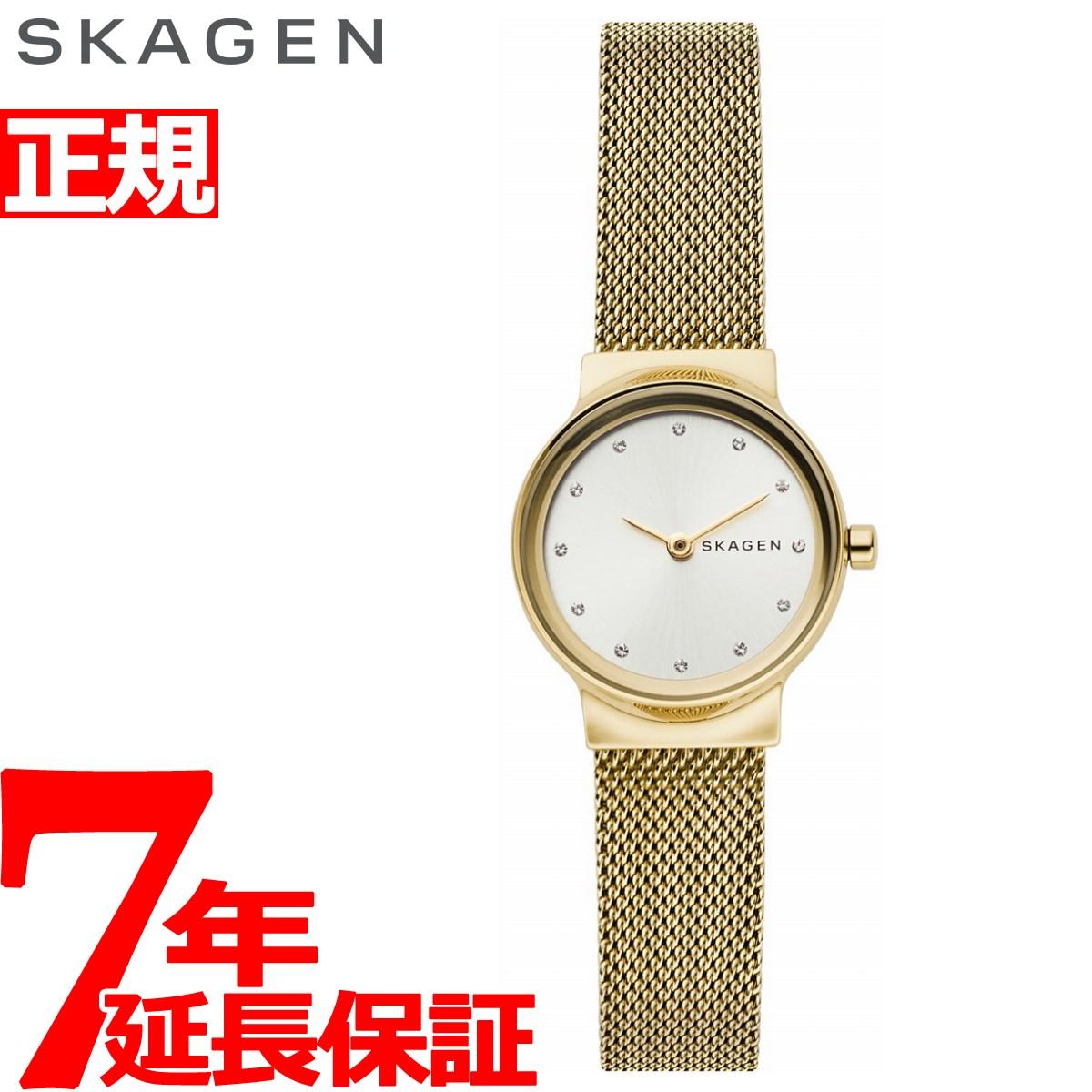 スカーゲン SKAGEN 腕時計 レディース フレヤ FREJA SKW2717【2018 新作】