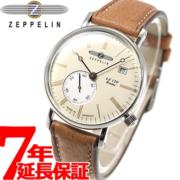 ツェッペリン ZEPPELIN 腕時計 メンズ LZ120 ローマ Rome 7135-5【2018 新作】