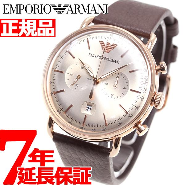 【5日0時~♪10%OFFクーポン&店内ポイント最大51倍!5日23時59分まで】エンポリオアルマーニ EMPORIO ARMANI 腕時計 メンズ アビエーター AVIATOR AR11106