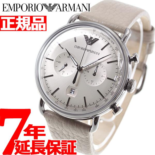 エンポリオアルマーニ EMPORIO ARMANI 腕時計 メンズ アビエーター AVIATOR AR11107【2018 新作】