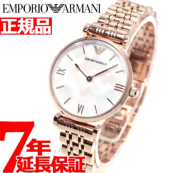 エンポリオアルマーニ EMPORIO ARMANI 腕時計 レディース ジャンニティーバー GIANNI T-BAR AR11110【2018 新作】