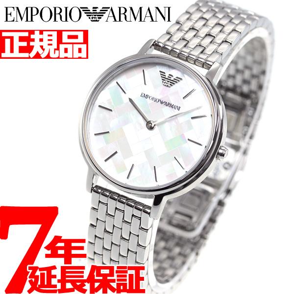 エンポリオアルマーニ EMPORIO ARMANI 腕時計 レディース カッパ KAPPA AR11112【2018 新作】