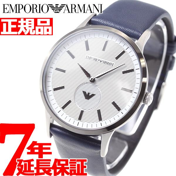 【お買い物マラソンは当店がお得♪本日20より!】エンポリオアルマーニ EMPORIO ARMANI 腕時計 メンズ レナート RENATO AR11119【2018 新作】