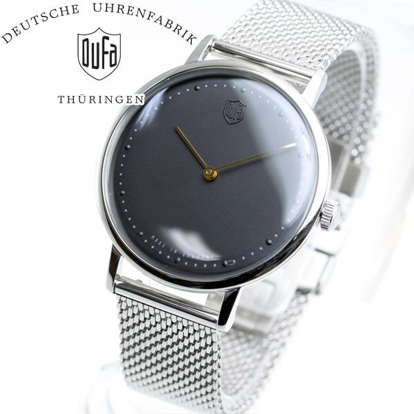 【5日0時~♪10%OFFクーポン&店内ポイント最大51倍!5日23時59分まで】DUFA ドゥッファ 腕時計 メンズ グロピウス ツーハンズ GROPIUS 2hands DF-9020-11