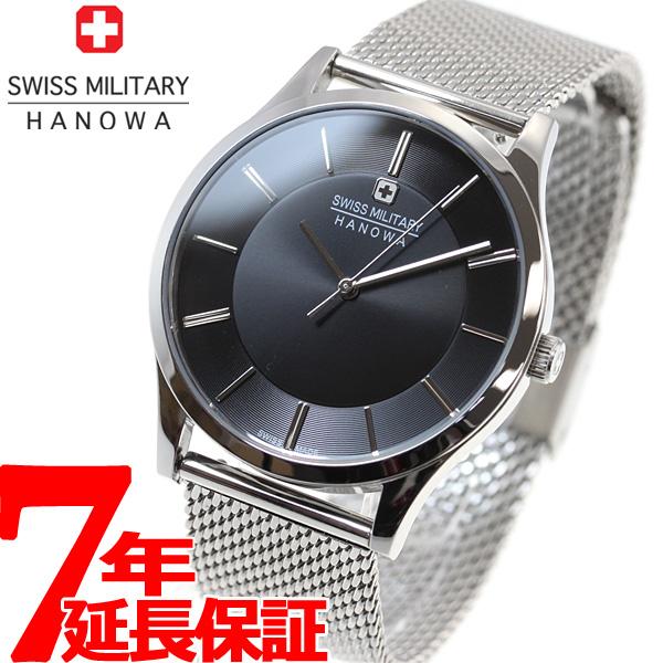 スイスミリタリー SWISS MILITARY 腕時計 メンズ プリモ PRIMO ML-433