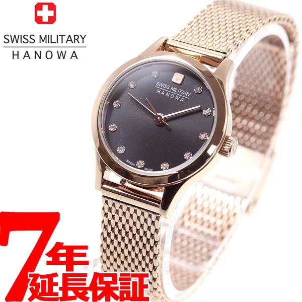PRIMO プリモ ML-437 【お買い物マラソンは当店がお得♪本日20より!】スイスミリタリー レディース SWISS MILITARY 腕時計