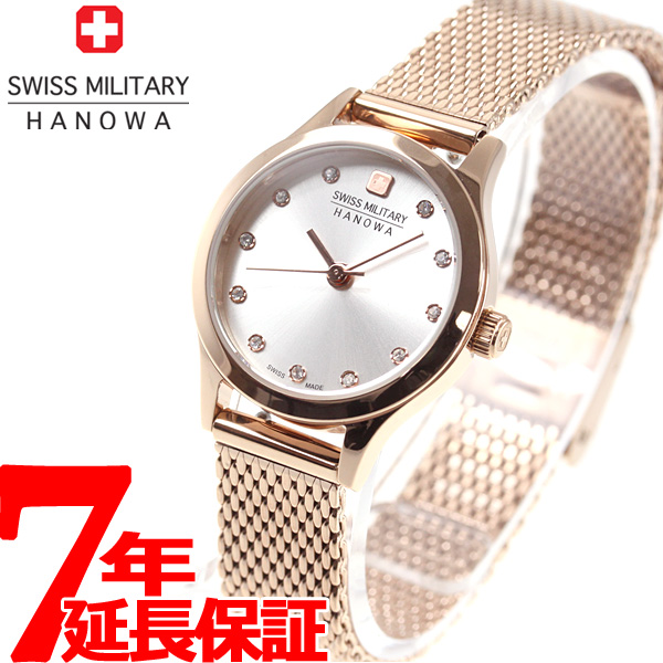 スイスミリタリー SWISS MILITARY 腕時計 レディース プリモ PRIMO ML-438