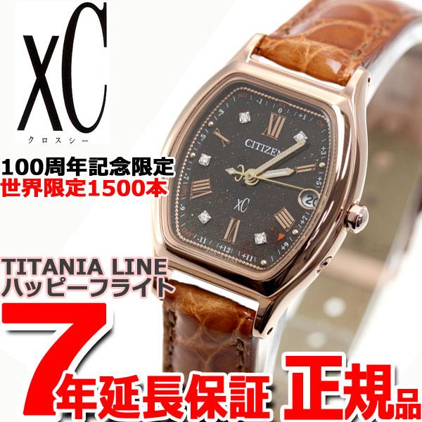 シチズン クロスシー CITIZEN xC エコドライブ ソーラー 電波時計 100周年記念 限定モデル 北川景子 腕時計 レディース ティタニアライン ハッピーフライト ES9352-13E【2018 新作】