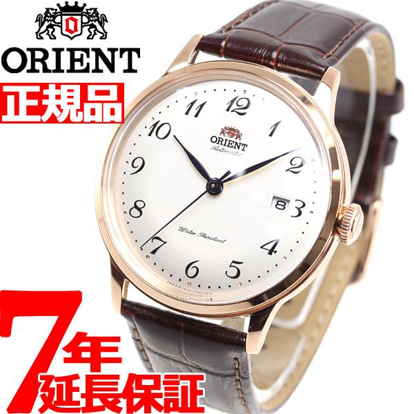 【お買い物マラソンは当店がお得♪本日20より!】オリエント 腕時計 メンズ 自動巻き 機械式 流通限定モデル ORIENT クラシック CLASSIC RA-AC0001S【2018 新作】