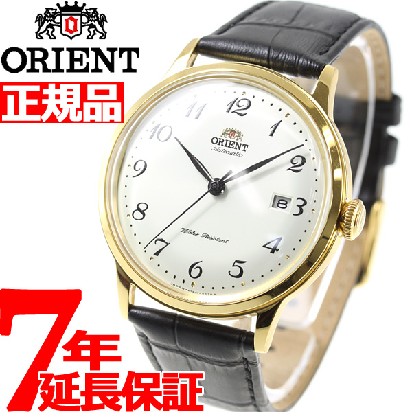 今だけ!店内ポイント最大38倍!19日9時59分まで! オリエント 腕時計 メンズ 自動巻き 機械式 流通限定モデル ORIENT クラシック CLASSIC RA-AC0002S【2018 新作】