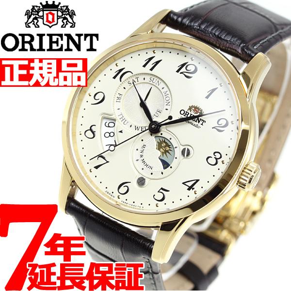 オリエント 腕時計 メンズ 自動巻き 機械式 流通限定モデル ORIENT クラシック CLASSIC サン&ムーン RA-AK0002S【2018 新作】