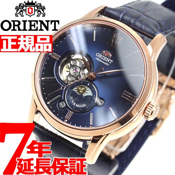 オリエント 腕時計 メンズ 自動巻き 機械式 ORIENT クラシック CLASSIC サン&ムーン RN-AS0004L【2018 新作】