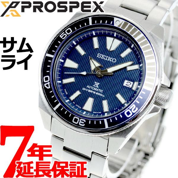 セイコー プロスペックス サムライ ダイバースキューバ SEIKO PROSPEX メカニカル 自動巻き 腕時計 メンズ SBDY007【2018 新作】