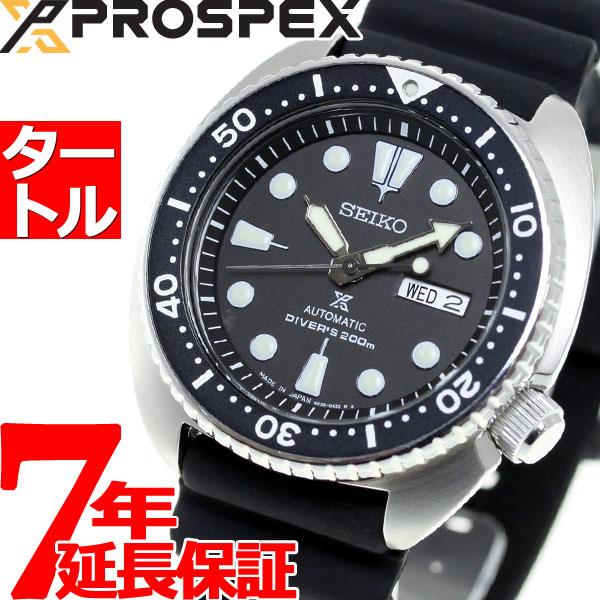セイコー プロスペックス タートル ダイバースキューバ SEIKO PROSPEX メカニカル 自動巻き 腕時計 メンズ SBDY015【2018 新作】