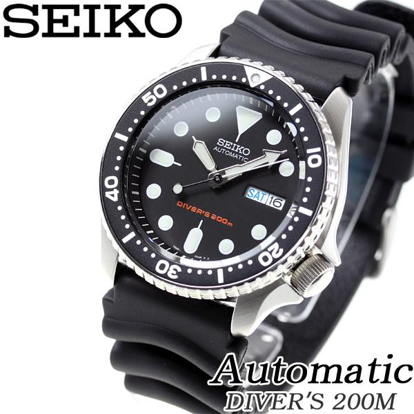 セイコー SEIKO 逆輸入 ダイバー SEIKO 腕時計 SKX007K 200M 防水 自動巻
