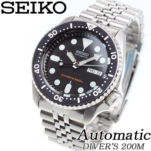 セイコー SEIKO 逆輸入 ダイバー SEIKO 腕時計 SKX007K2 200M 防水 自動巻