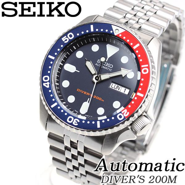 セイコー SEIKO 逆輸入 ダイバー SEIKO 腕時計 SKX009K2 200M 防水 自動巻