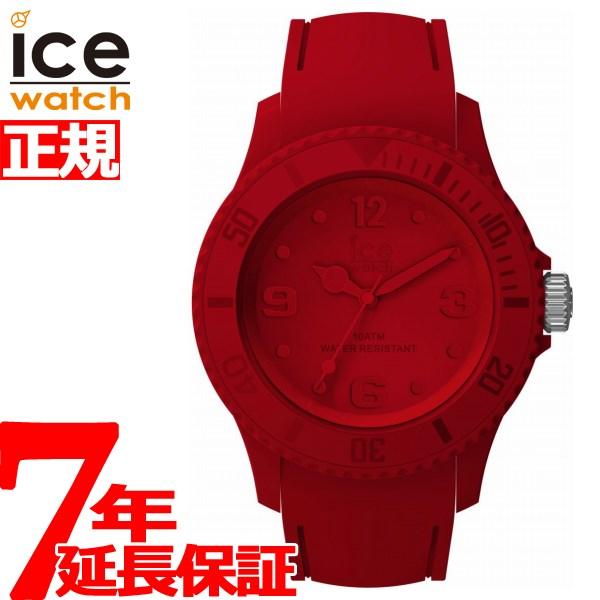 アイスウォッチ ICE-Watch 限定モデル 腕時計 メンズ レディース アイスユニティ ICE unity カーマイン ミディアム 016136【2018 新作】