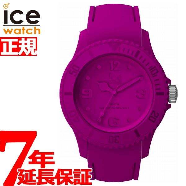 【5日0時~♪最大2000円OFFクーポン&店内ポイント最大51倍!5日23時59分まで】アイスウォッチ ICE-Watch 限定モデル 腕時計 メンズ レディース アイスユニティ ICE unity ピオニー ミディアム 016137