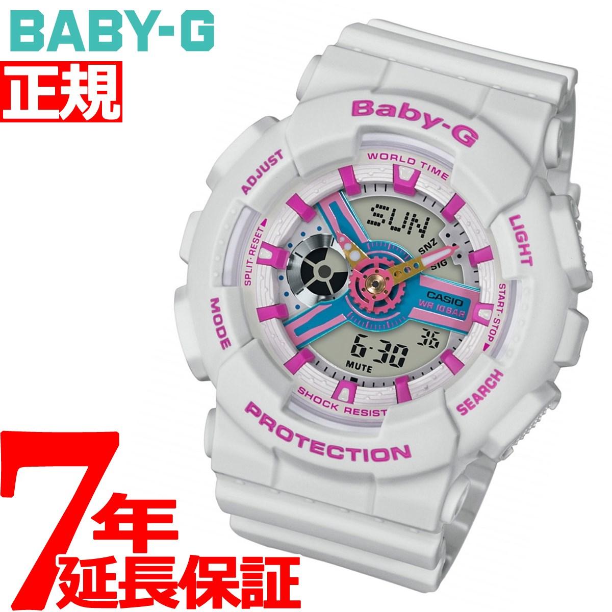 BABY-G カシオ ベビーG レディース 腕時計 BA-110NR-8AJF【2018 新作】
